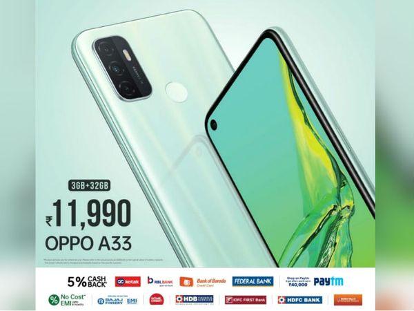 कंपनी ने पिछले महीने ही इसे इंडोनेशिया में पेश किया था, फोन क्वालकॉम स्नैपड्रैगन 460 प्रोसेसर पर काम करता है - Dainik Bhaskar