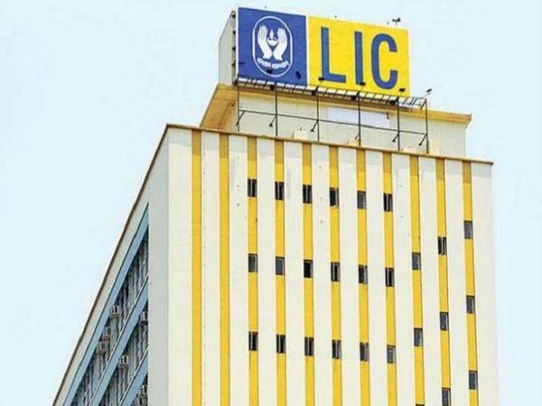LIC नेकहा कि नई जीवन शांति पॉलिसी के लिए सालाना दर की गारंटी पॉलिसी की शुरुआत में ही दी जाती है - Dainik Bhaskar