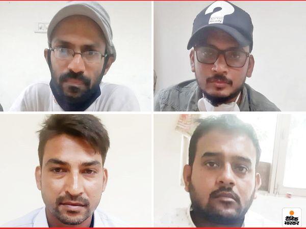 मथुरा जिले में पांच अक्टूबर की रात पुलिस ने मांट टोल प्लाजा से चरमपंथी संगठन पॉपुलर फ्रंट ऑफ इंडिया (PFI) और उसके सहयोगी कैंपस फ्रंट ऑफ इंडिया (CFI) से जुड़े चार लोगों को गिरफ्तार किया था। - Dainik Bhaskar