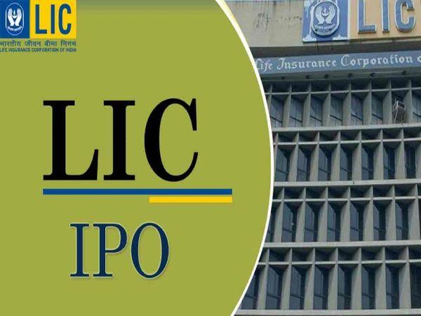 LIC का IPO अब तक का सबसे बड़ा आईपीओ होगा। इसके जरिए सरकार 10 पर्सेंट हिस्सेदारी बेचकर 80 हजार करोड़ रुपए जुटाना चाहती है। सरकार कई चरणों में इसकी 25 पर्सेंट हिस्सेदारी बेचने का लक्ष्य रखी है - Dainik Bhaskar
