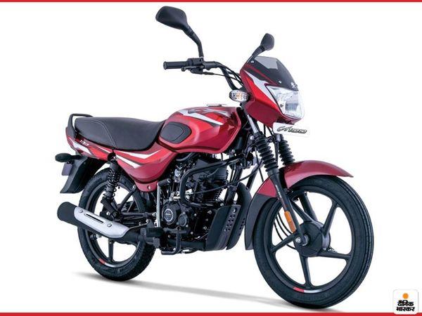 कंपनी ने CT100 को जनवरी में BS6 इंजन के साथ पेश किया था - Dainik Bhaskar