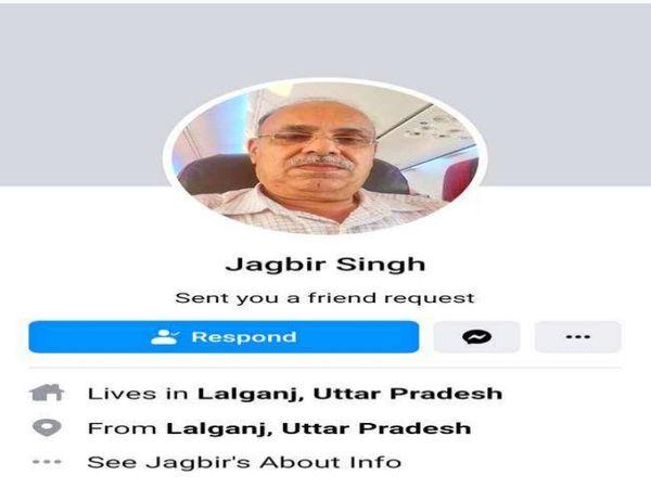 डीएसपी जगबीर सिंह की फेसबुक आईडी से फोटो चुराकर साइबर अपराधी ने एक नकली आईडी बना ली है। - Dainik Bhaskar