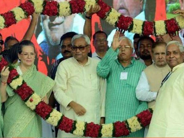 तब नीतीश कुमार महागठबंधन का हिस्सा थे। अभी वे एनडीए में हैं।