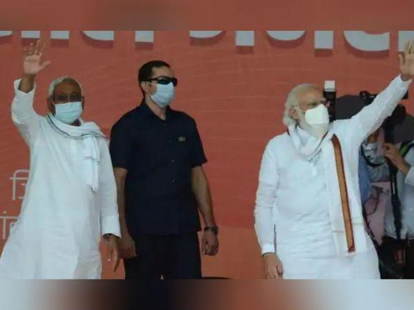 पीएम मोदी और सीएम नीतीश कुमार मंच पर एक सभा के दौरान।
