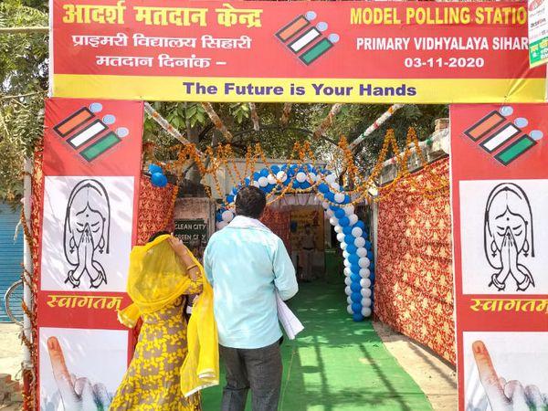 सातों सीटों पर औसतन 53.62% मत पड़े हैं, जो2017 के मुकाबले 63.90% से करीब 10 फीसदी काफी कम है। राजनैतिक विश्लेषकों का मानना है कि कम वोटिंग का मतलब होता है कि मतदाता कोई बदलाव नहीं चाहता है। - Dainik Bhaskar