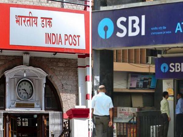 पोस्ट ऑफिस टाइम डिपॉजिट अकाउंट 1 से 5 साल तक की अवधि के लिए 5.5 से 6.7% तक ब्याज दर की पेशकश करता है - Dainik Bhaskar