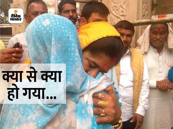 सिंधिया गुट की इमरती देवी चुनाव हार गईं। हार के बाद वह समर्थक के गले लगकर रो पड़ी। वह तीन बार विधायक रहीं हैं।