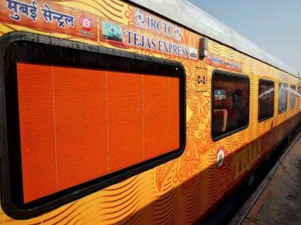 अभी IRCTC की ओर से तेजस एक्सप्रेस के नाम से प्राइवेट ट्रेनों का संचालन किया जा रहा है। - Dainik Bhaskar