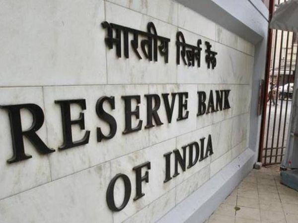 RBI ने पेमेंट एंड सेटलमेंट सिस्टम्स एक्ट 2007 के सेक्शन 30 के तहत यह जुर्माना लगाया गया है। - Money Bhaskar