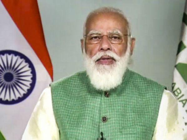 प्रधानमंत्री नरेंद्र मोदी ने रविवार को G-20 समिट में क्लाइमेट चेंज के मुद्दे पर अपनी बात रखी। - Dainik Bhaskar