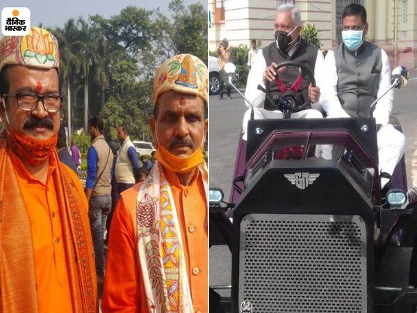 केवटी विधायक मुरारी मोहन झा और बिस्फी विधायक हरिभूषण ठाकुर पगड़ी पहने हुए। जदयू MLC देवेश चंद्र ठाकुर और पूर्व मंत्री संजय झा कार में। - Dainik Bhaskar