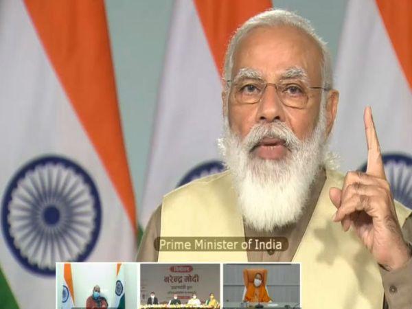 प्रधानमंत्री नरेंद्र मोदी लखनऊ यूनिवर्सिटी के शताब्दी समारोह में बुधवार शाम वीडियो कांफ्रेंसिंग के जरिए जुड़कर छात्रों को संबोधित किया। - Dainik Bhaskar
