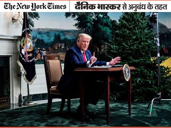 गुरुवार को व्हाइट हाउस के डिप्लोमैटिक हॉल में मीडिया से बातचीत करते राष्ट्रपति डोनाल्ड ट्रम्प। - Dainik Bhaskar