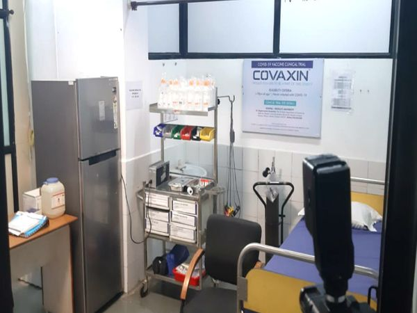 कोवैक्सिन का वैक्सीनेशन रूम, जहां पर टीका लगाया जा रहा है।