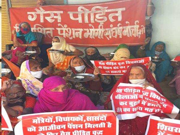 भोपाल गैस त्रासदी पीड़ित महिलाओं ने मंगलवार को करोंद में पेंशन शुरू करने की मांग को लेकर प्रदर्शन किया। - Dainik Bhaskar