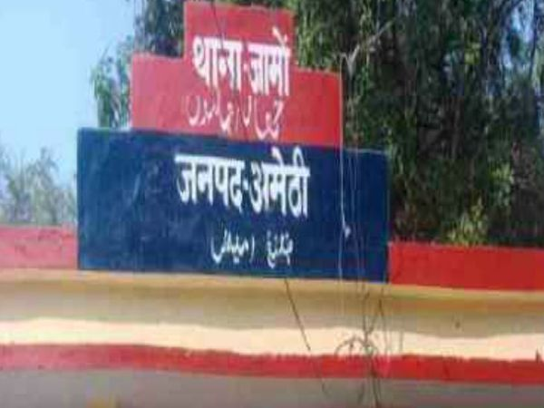 यूपी में अमेठी जिले के जामो थाने में एक आईएएस के पिता की दबंगई से लोग परेशान है। आरोप है कि वह जबरन विवादित जमीन पर निर्माण करवा रहे हैं। - Dainik Bhaskar