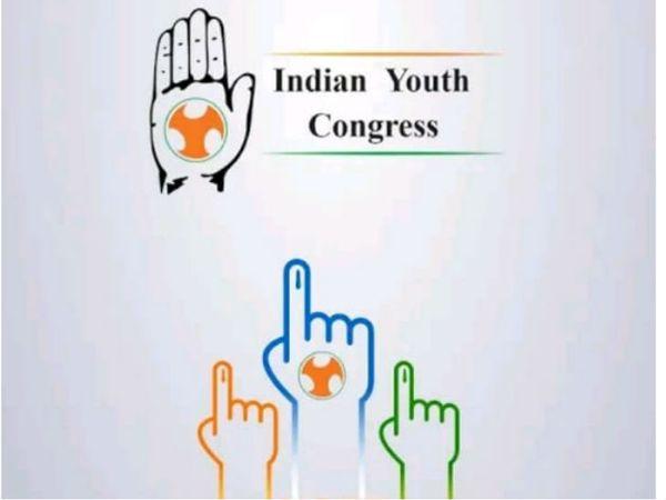 मध्य प्रदेश युवक कांग्रेस चुनाव के लिए मतदान की तारीख 10,11 व 12 दिसंबर तय हो गई है। 3 लाख 50 हजार से ज्यादा सदस्य प्रदेश अध्यक्ष चुनेंगे। - Dainik Bhaskar