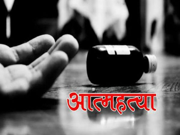 पुलिस ने मामला दर्ज कर जांच शुरू कर दी है। - Dainik Bhaskar