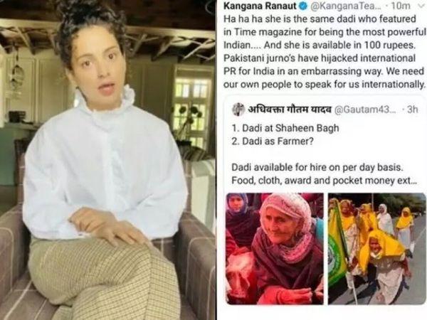 कंगना ने विवाद होने पर सोशल मीडिया से इस पोस्ट को हटा दिया था। - Dainik Bhaskar