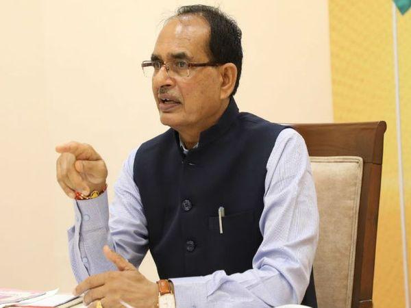 मुख्यमंत्री शिवराज सिंह चौहान आज  पीडब्ल्यूडी और स्कूल शिक्षा विभाग  की समीक्षा करेंगे। - Dainik Bhaskar