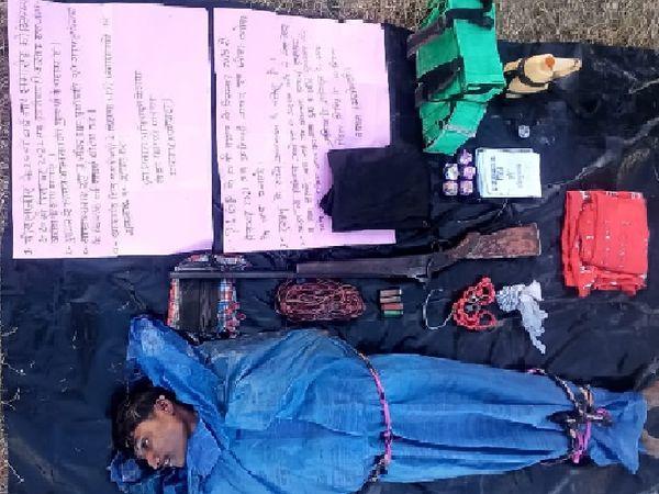 छत्तीसगढ़ के बीजापुर में DRG जवानों ने मुठभेड़ में एक नक्सली कमांडर को मार गिराया। वहीं दूसरी  ओर नारायणपुर में नक्सलियों ने पुलिस निर्माण कार्य में लगी मशीनों में आग लगा दी है। - Dainik Bhaskar