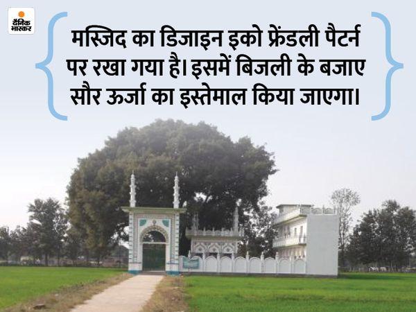 यह फोटो अयोध्या के धन्नीपुर स्थित मस्जिद का है। सुन्नी वक्फ बोर्ड यहां नई मस्जिद का निर्माण करेगा। - Dainik Bhaskar