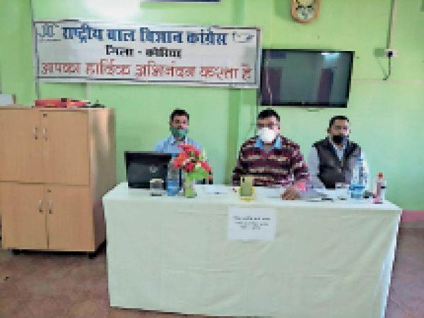बाल विज्ञान कांग्रेस की जानकारी देते हुए शिक्षक - Dainik Bhaskar