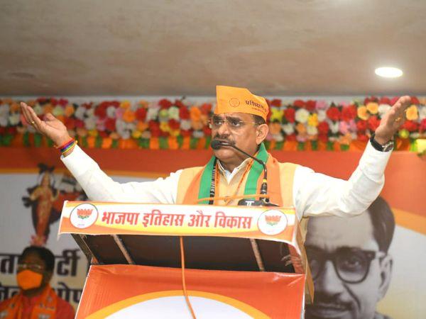 भाजपा प्रदेश अध्यक्ष वीडी शर्मा ने लव जिहाद के खिलाफ कानून लाने पर शिवराज सरकार को बधाई दी है। - Dainik Bhaskar