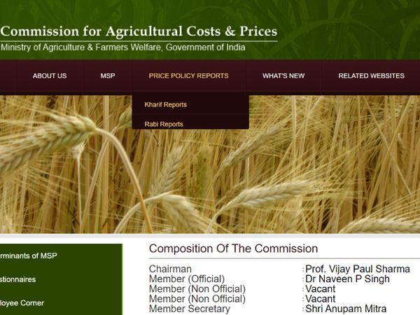 CCAP के चेयरमैन विजय पॉल शर्मा हैं। जबकि किसानों के दो पद लंबे वक्त से खाली पड़े हैं।