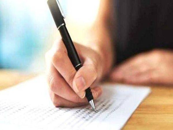 परीक्षाओं का संचालन एक निर्धारित शेड्यूल के तहत कोरोना नियमों का पालन करते हुए किया जाएगा। - प्रतीकात्मक तस्वीर - Dainik Bhaskar