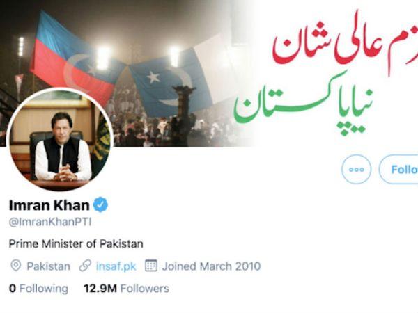 पाकिस्तान के पीएम इमरान खान के ऑफिशियल ट्विटर अकाउंट पर फॉलो किए गए लोगों की संख्या जीरो हो गई है। - Dainik Bhaskar
