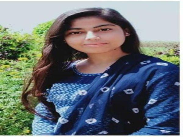 बल्लभगढ़ की बी-कॉम फाइनल ईयर की छात्रा निकिता तोमर की फाइल फोटो, जिसकी इकतरफा प्यार के चक्कर में अपहरण करने आए युवक ने कत्ल कर दिया था। - Dainik Bhaskar