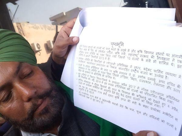 सरकार ने किसानों की शंकाओं पर कानून में बदलाव के प्रस्ताव दिए हैं।
