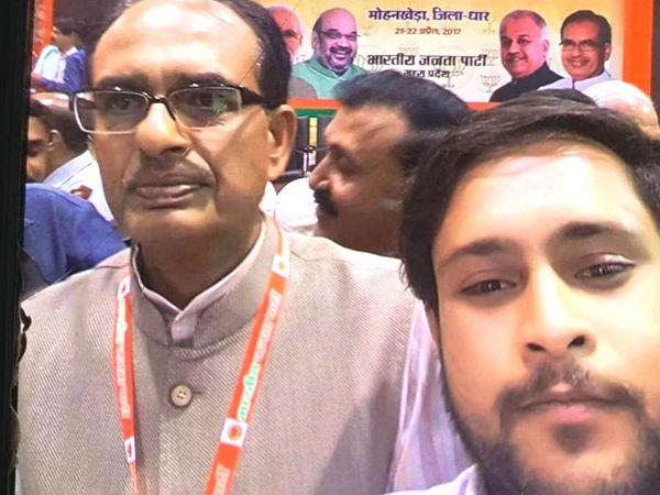 मुख्यमंत्री शिवराज सिंह चौहान के साथ भी यश जैन के फोटो वायरल हो रहे हैं। - Dainik Bhaskar