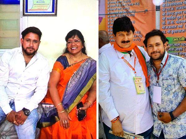 पूर्व मंत्री रंजना बघेल और विधायक रमेश मेंदाेला के साथ प्रीति जैन का बेटा यश जैन।