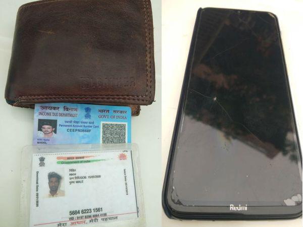 पुलिस ने आरोपियों के पास निखिल से लूटा गया पर्स और मोबाइल फोन भी जब्त कर लिया। - Dainik Bhaskar