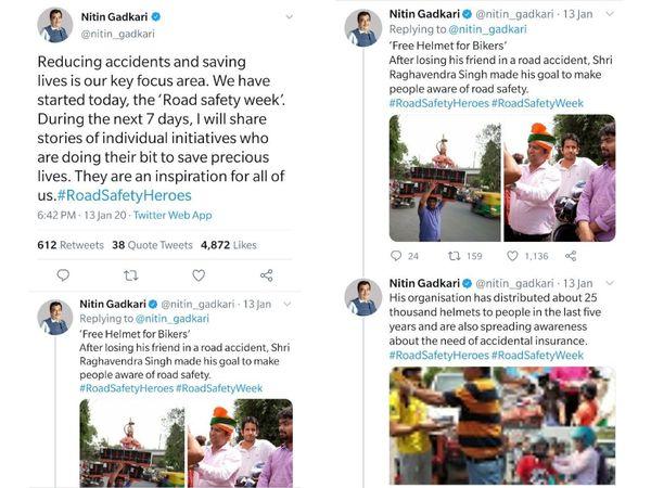 राघवेंद्र के काम के लिए केंद्रीय परिवहन मंत्री नितिन गडकरी भी उनकी तारीफ कर चुके हैं।