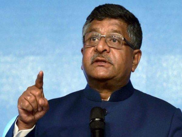 रविशंकर प्रसाद ने कहा कि ग्लोबल चैंपियन कंपनियों को भारत लाने और भारतीय कंपनियों को नेशनल चैंपियन बनाने के लिए PLI स्कीम को डिजाइन किया गया है। - Money Bhaskar