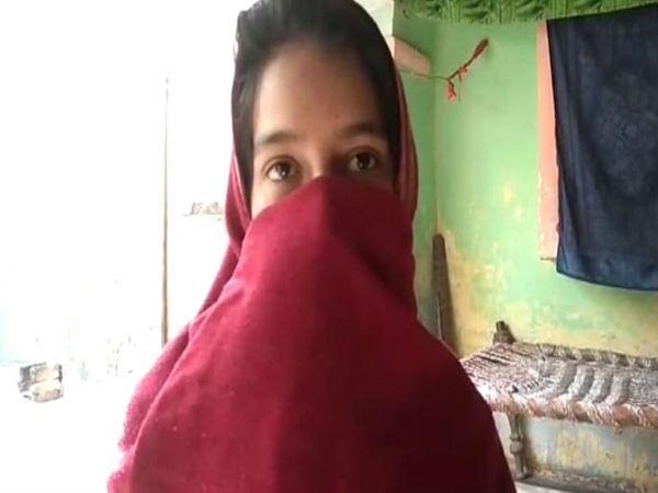 यूपी के मुरादाबाद में लव जिहाद केस में ससुराल वापस लौटी युवती ने अपने पति और जेठ की रिहाई की अपील की। - Dainik Bhaskar