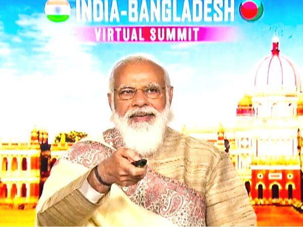प्रधानमंत्री ने यह भी कहा कि कोरोना काल में स्वास्थ्य सेवाओं को लेकर दोनों देशों के बीच अच्छा सहयोग रहा। वैक्सीन को लेकर भी भारत, बांग्लादेश की हरसंभव मदद करेगा। - Dainik Bhaskar