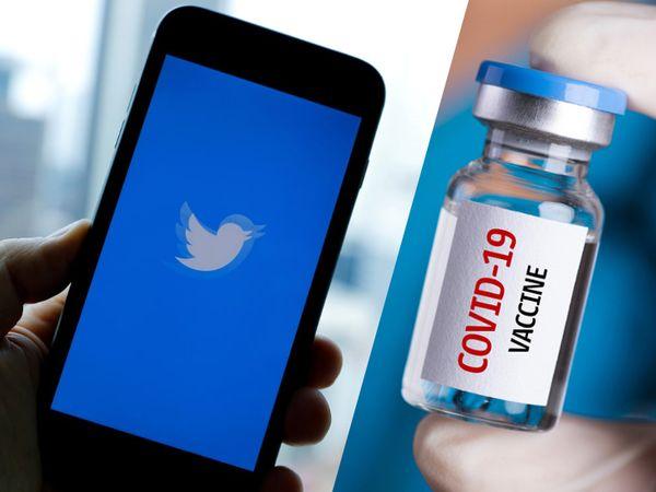 ट्विटर ने इस बात का ऐलान ऐसे समय पर किया है जब अमेरिका में कोरोनावायरस की वैक्सीन लगना शुरू हो चुकी है - Dainik Bhaskar
