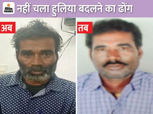 नाबालिग से दुष्कर्म का आरोपी सुंदर बेन दाढ़ी बढ़ाकर बन गया था ढोंगी बाबा। - Dainik Bhaskar