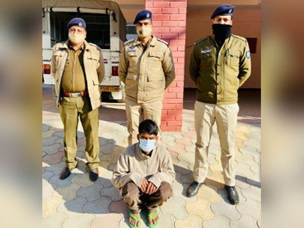 कुल्लू पुलिस की गिरफ्त में ऑनलाइन फ्रॉड की घटना का मुख्य आरोपी। इसे मथुरा से गिरफ्तार किया गया है। - Dainik Bhaskar