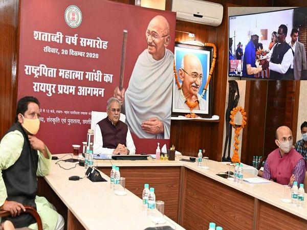स्वर्ण जयंती समारोह को मुख्यमंत्री ने वीडियो कॉन्फ्रेंसिंग से संबाेधित किया। - Dainik Bhaskar