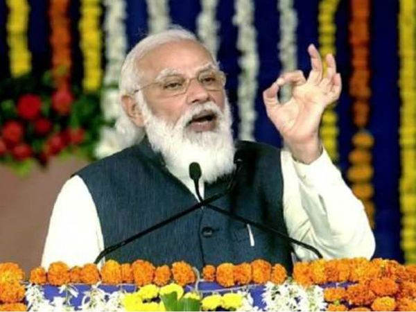 प्रधानमंत्री नरेंद्र मोदी इस समारोह को यादगार बनाने के लिए एक विशेष डाक टिकट भी जारी करेंगे। -फाइल फोटो। - Dainik Bhaskar