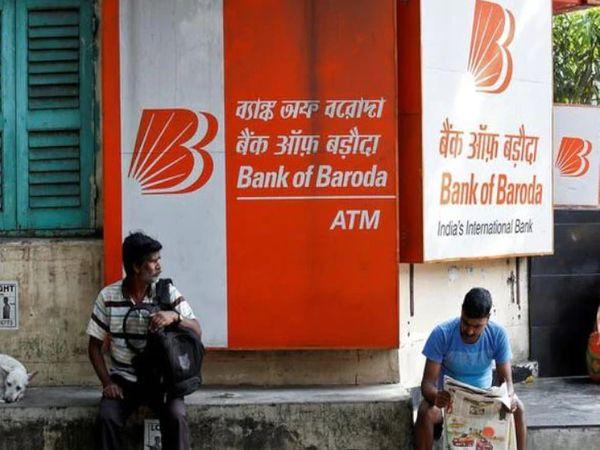 बैंक ऑफ बड़ौदा का कहना है कि इस प्रक्रिया के दौरान करीब 5 करोड़ ग्राहकों के बैंक खाते माइग्रेट किए गए हैं। - Dainik Bhaskar
