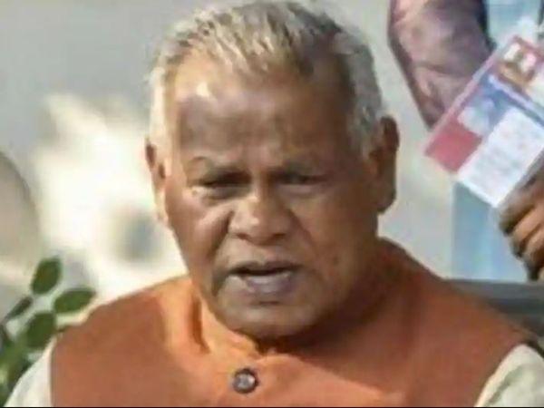 पूर्व CM जीतन राम मांझी 12 दिसंबर से ही कोरोना पॉजिटिव हैं। - Dainik Bhaskar