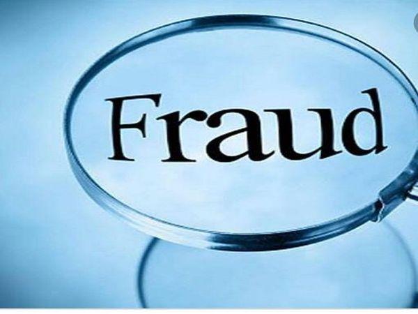 ठग ने तीन बार में एक लाख की लिमिट का क्रेडिट कार्ड अकाउंट किया खाली। - Dainik Bhaskar