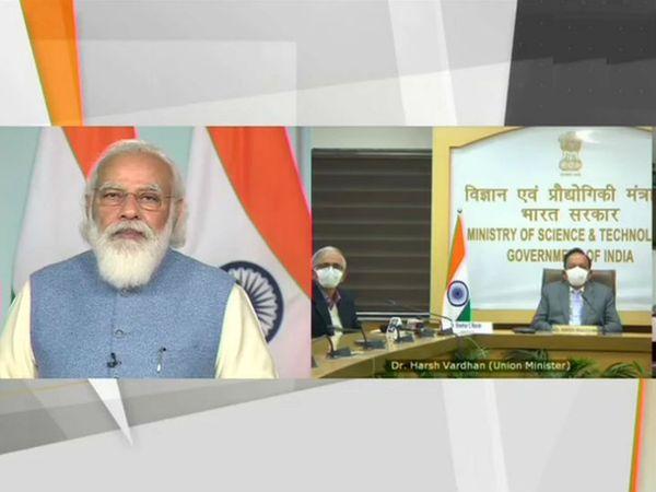 प्रधानमंत्री नरेंद्र मोदी ने मंगलवार कोइंडिया इंटरनेशनल साइंस फेस्टिवल (IISF)- 2020 की शुरुआत की। - Dainik Bhaskar