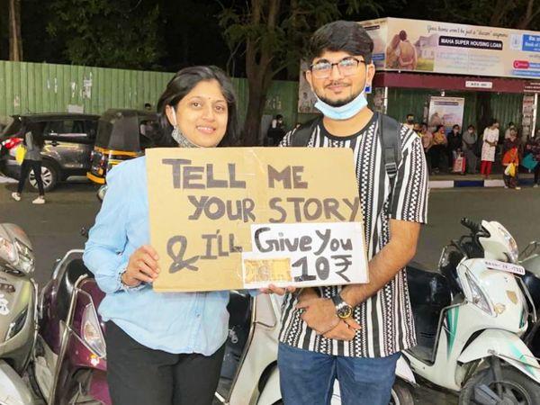 राज कहते हैं कि रोजाना करीब 15 से 20 लोग मुझे अपनी कहानी बताने के लिए रुकते हैं।